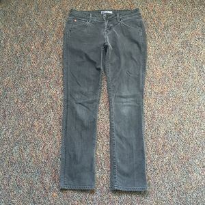 Hudson Jeans Faded Grey Jeans 28